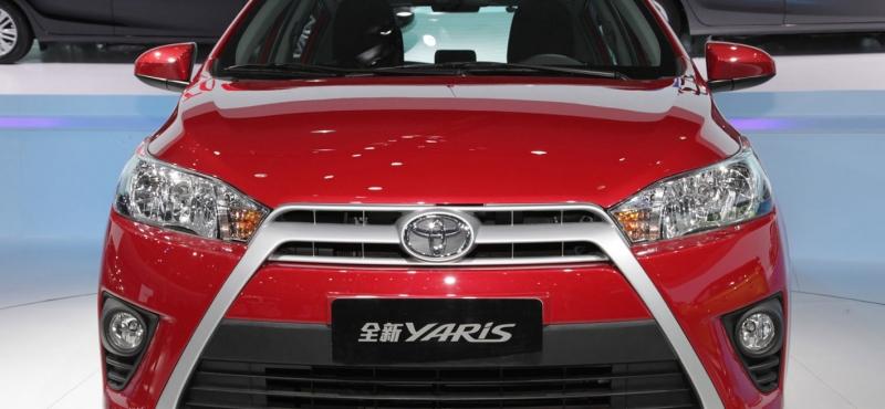 Toyota All New Yaris: MENJADI HADIAH UNTUK PEMENANG YSO 2014
